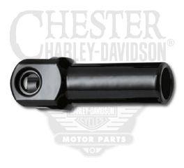 Harley-Davidson® Passenger Footrest Support 50944-05